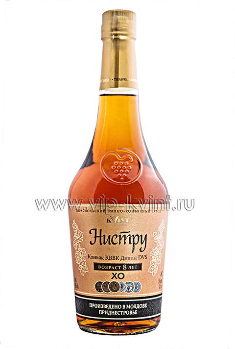 Коньяк Армянский Xo Купить